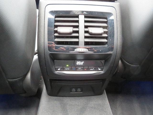 xDrive 20d Mスポーツ LEDライト 20AW パノラマサンルーフ オートトランク コンフォートアクセス 黒革  純正ナビ フルセグ アクティブクルーズコントロール ライブコックピット 認定中古車(19枚目)