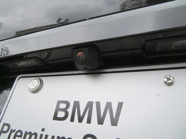 xDrive 20d Mスポーツ LEDライト 20AW パノラマサンルーフ オートトランク コンフォートアクセス 黒革  純正ナビ フルセグ アクティブクルーズコントロール ライブコックピット 認定中古車(21枚目)