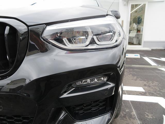 xDrive 20d Mスポーツ LEDライト 20AW パノラマサンルーフ オートトランク コンフォートアクセス 黒革  純正ナビ フルセグ アクティブクルーズコントロール ライブコックピット 認定中古車(23枚目)