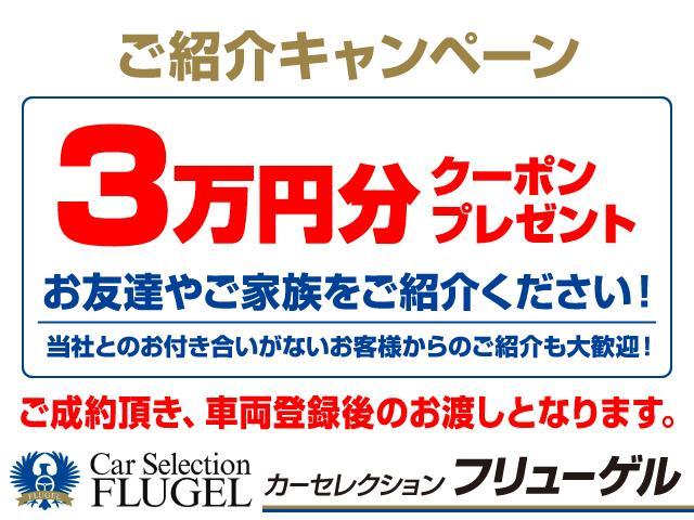 523iツーリング ハイラインパッケージ(6枚目)