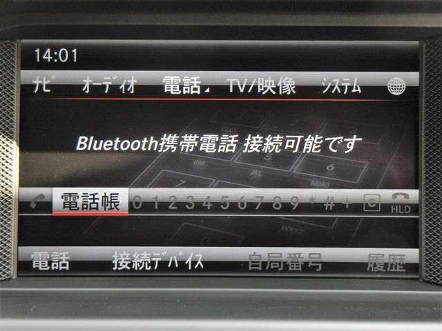 C180ブルーエフィシェンシーアバンギャルド(12枚目)