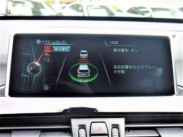 sDrive 18i xライン  ワンオーナー ツインターボ(8枚目)