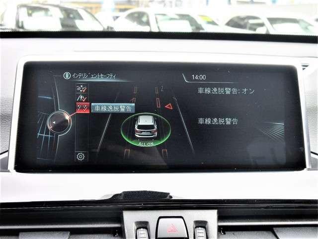 sDrive 18i xライン  ワンオーナー ツインターボ(10枚目)