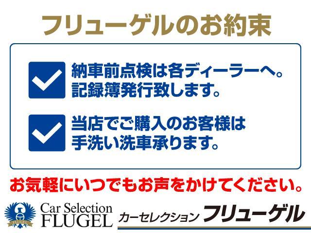 ワン  5ドア ワンオーナー 評価書付 ETC ターボ付き(4枚目)