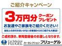 sDrive 18i xライン  ワンオーナー ツインターボ(5枚目)