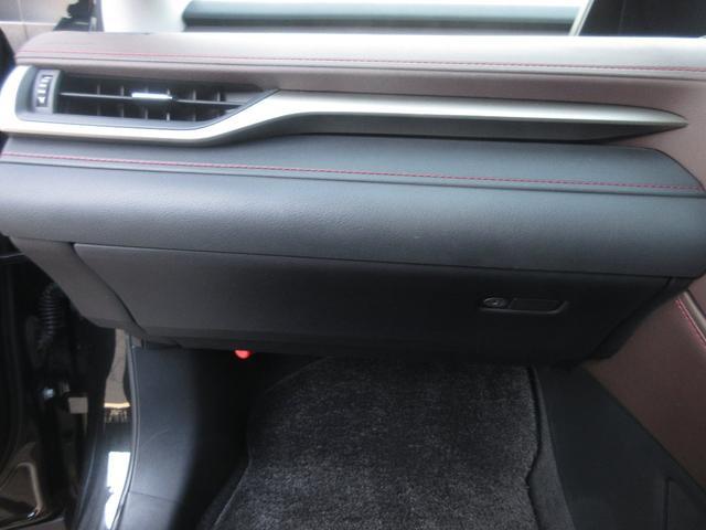 RX200t バージョンL スペアタイヤ/PWバックドア(16枚目)