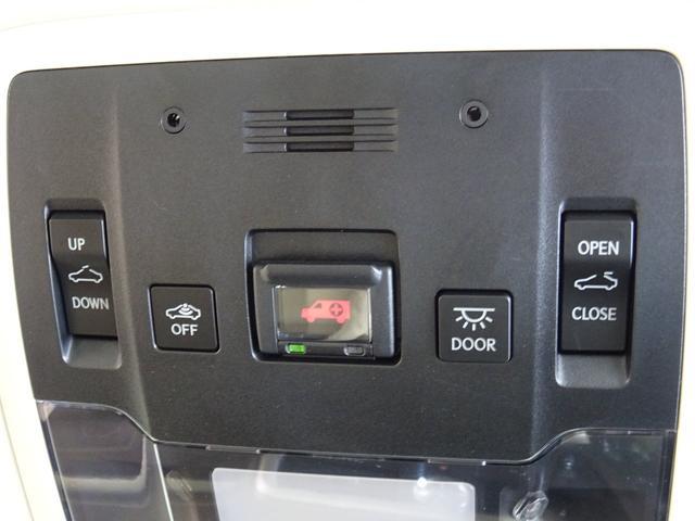 RX450h バージョンL ムーンルーフ/20インチアルミ(12枚目)