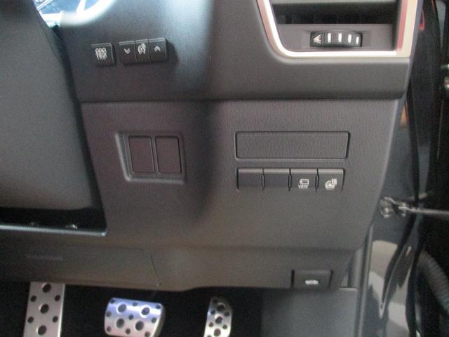 「レクサス」「NX」「SUV・クロカン」「福岡県」の中古車24