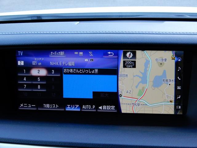 「レクサス」「GS」「セダン」「福岡県」の中古車14