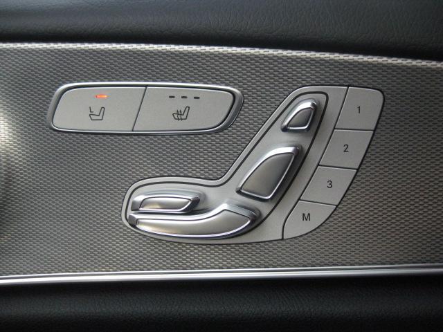 E200 ワゴン アバンギャルド エクスクルーシブP RSP(18枚目)