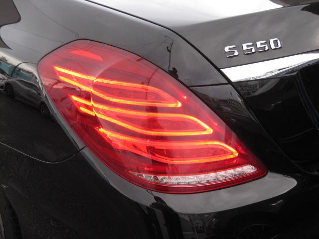 S550ロング AMGライン ナビTV 黒革 SR RSP(8枚目)