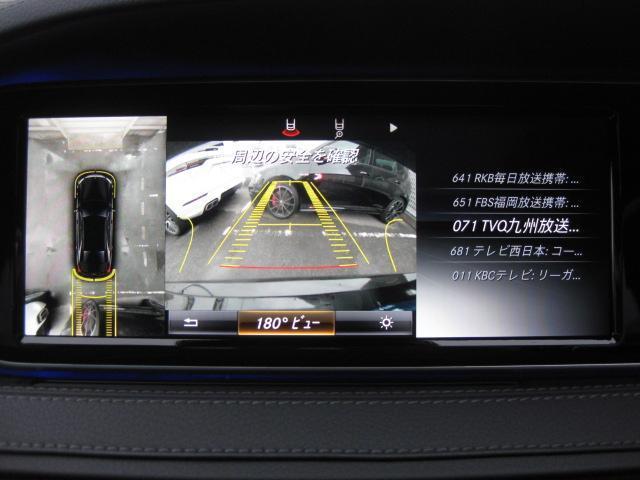 S550ロング AMGライン ナビTV 黒革 SR RSP(16枚目)