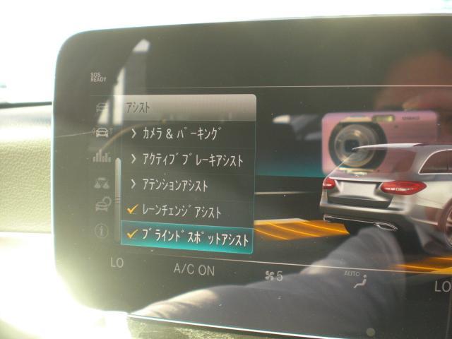 C200ステーションワゴンアバンギャルドAMGライン RSP(46枚目)