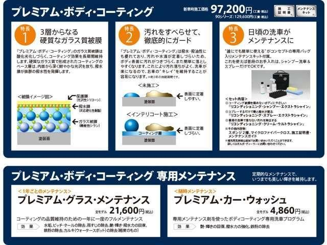 T4 SE マッドフラップ ドアバイザー 禁煙車(19枚目)