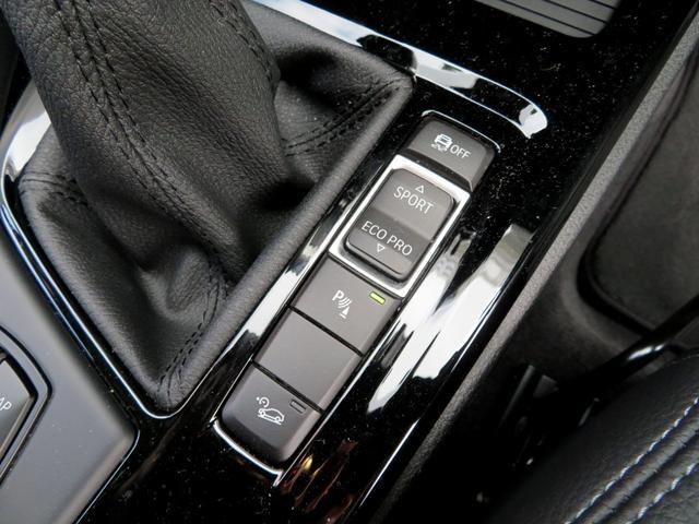 「BMW」「BMW X1」「SUV・クロカン」「広島県」の中古車4