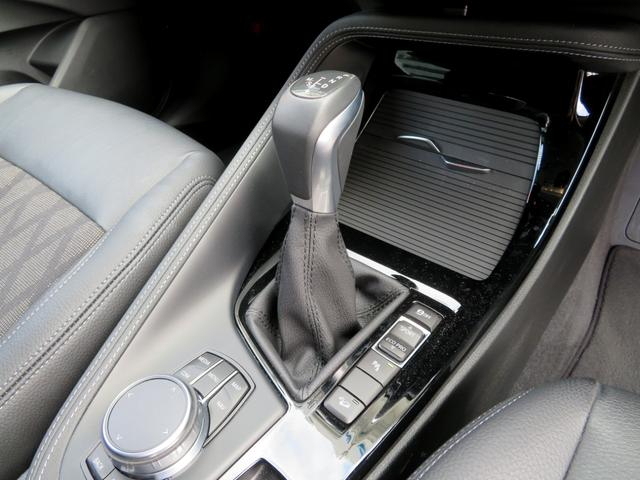「BMW」「BMW X1」「SUV・クロカン」「広島県」の中古車11