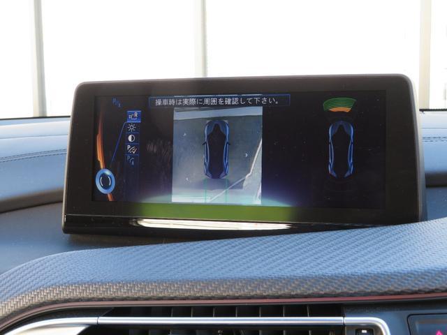 リアビューカメラと上から見下ろす映像を確認できるトップビューカメラを装備していますので死角を作ることなく安心して駐車が可能となります。