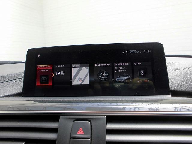 330e Mスポーツアイパフォーマンス LEDライト 19AW PDC スマートキー シートヒーター純正ナビ Bカメラ 純正ETC アクティブクルーズコントロール レーンチェンジ&ディパーチャーウォーニング 認定中古車(10枚目)