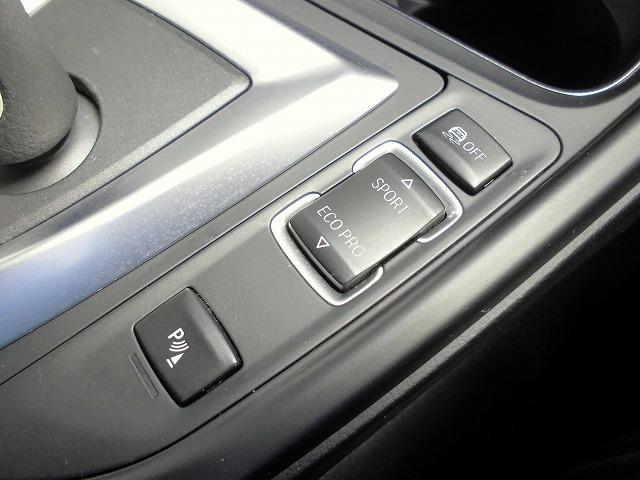 330e Mスポーツアイパフォーマンス LEDライト 19AW PDC スマートキー シートヒーター純正ナビ Bカメラ 純正ETC アクティブクルーズコントロール レーンチェンジ&ディパーチャーウォーニング 認定中古車(16枚目)