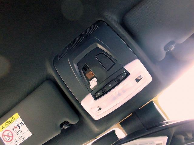 330e Mスポーツアイパフォーマンス LEDライト 19AW PDC スマートキー シートヒーター純正ナビ Bカメラ 純正ETC アクティブクルーズコントロール レーンチェンジ&ディパーチャーウォーニング 認定中古車(17枚目)