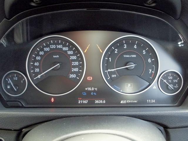 330e Mスポーツアイパフォーマンス LEDライト 19AW PDC スマートキー シートヒーター純正ナビ Bカメラ 純正ETC アクティブクルーズコントロール レーンチェンジ&ディパーチャーウォーニング 認定中古車(19枚目)