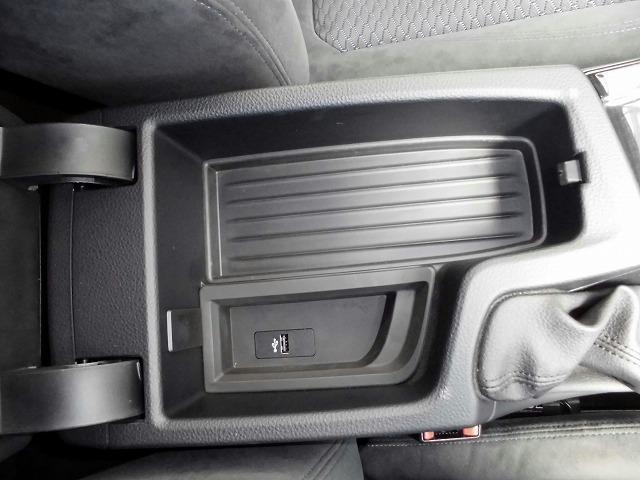 330e Mスポーツアイパフォーマンス LEDライト 19AW PDC スマートキー シートヒーター純正ナビ Bカメラ 純正ETC アクティブクルーズコントロール レーンチェンジ&ディパーチャーウォーニング 認定中古車(24枚目)
