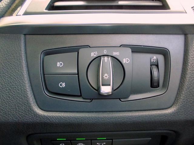 330e Mスポーツアイパフォーマンス LEDライト 19AW PDC スマートキー シートヒーター純正ナビ Bカメラ 純正ETC アクティブクルーズコントロール レーンチェンジ&ディパーチャーウォーニング 認定中古車(28枚目)