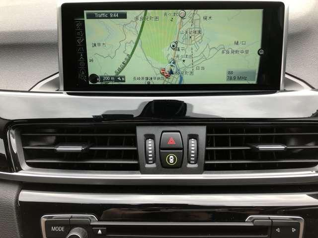 「BMW」「BMW X1」「SUV・クロカン」「長崎県」の中古車8