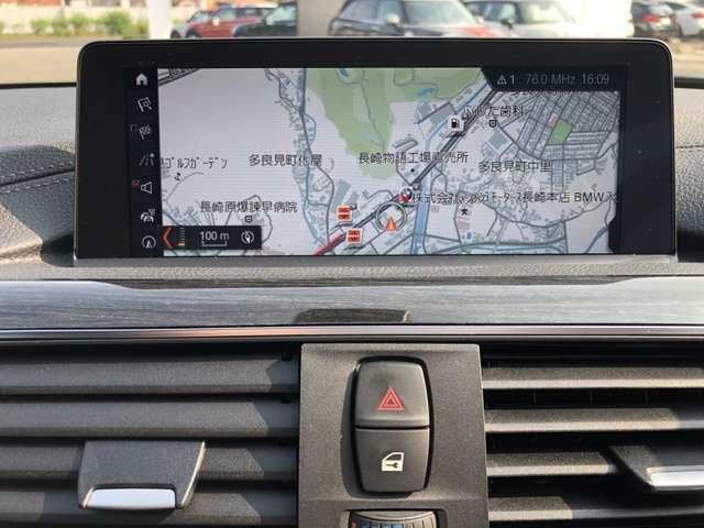 「BMW」「3シリーズ」「セダン」「長崎県」の中古車2