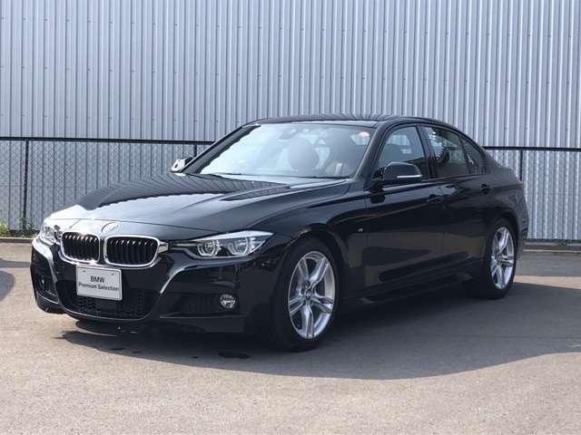 「BMW」「3シリーズ」「セダン」「長崎県」の中古車7