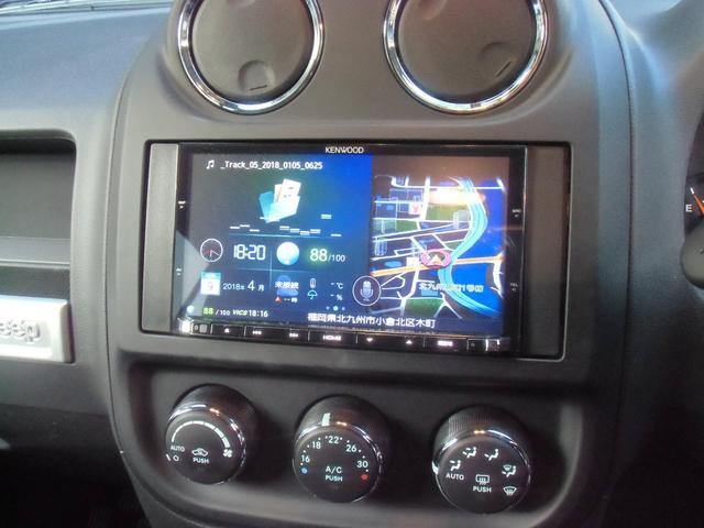 クライスラー・ジープ クライスラージープ コンパス アルティテュード スポーツ360°ビジョン限定車1オーナ禁煙