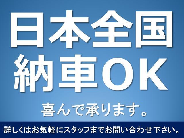 ラレード デモカー正規ディーラー保証 純正ナビTV Bカメラ(5枚目)
