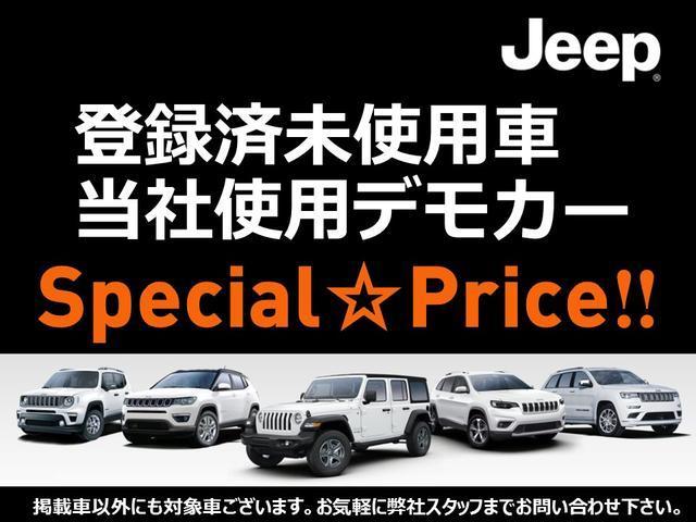 「その他」「ジープグランドチェロキー」「SUV・クロカン」「福岡県」の中古車4