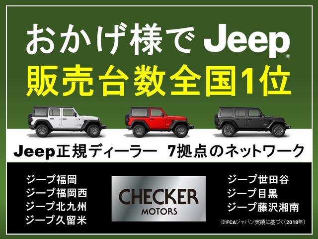 「その他」「ジープグランドチェロキー」「SUV・クロカン」「福岡県」の中古車5