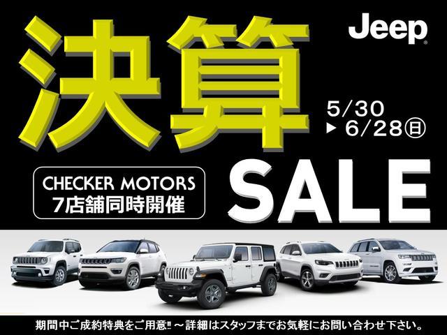 「その他」「ジープラングラーアンリミテッド」「SUV・クロカン」「福岡県」の中古車2