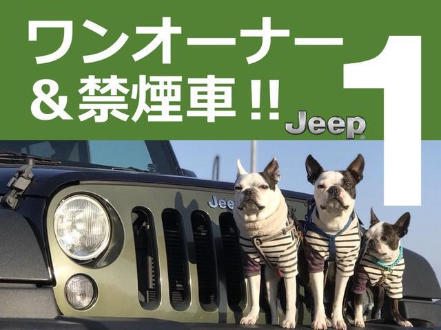 「その他」「ジープラングラーアンリミテッド」「SUV・クロカン」「福岡県」の中古車4