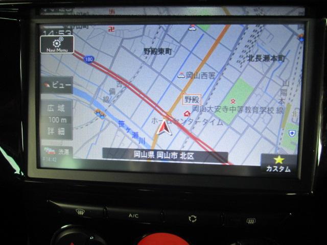 シック DS LEDビジョンパッケージ 登録済み未使用車(13枚目)