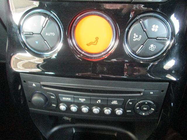 シック DS LEDビジョンパッケージ 登録済み未使用車(14枚目)