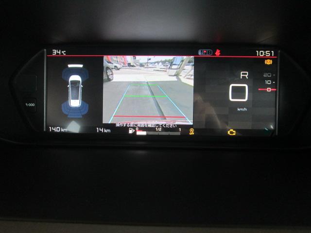車両の周りに配置した4台のカメラにより、周囲の状況をパノラミックスクリーンに映し出します。鳥瞰映像、後方映像、前方パノラマ映像の3タイプの映像を選択でき、駐車や出庫をする際、安全確認をサポートします。