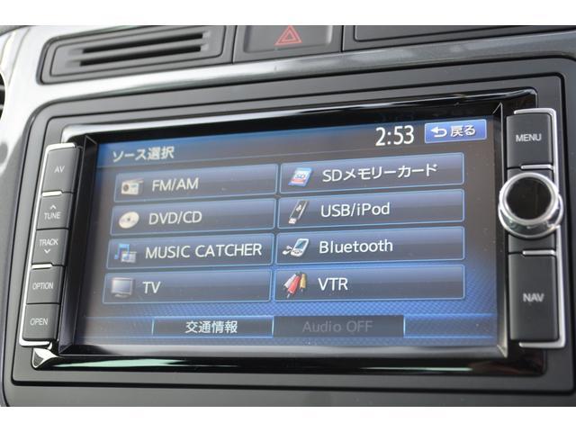 TSIブルーモーションテクノロジー キセノンヘッドライト 純正アルミ ETC キーレス 純正ナビ バックカメラ 認定中古車(40枚目)
