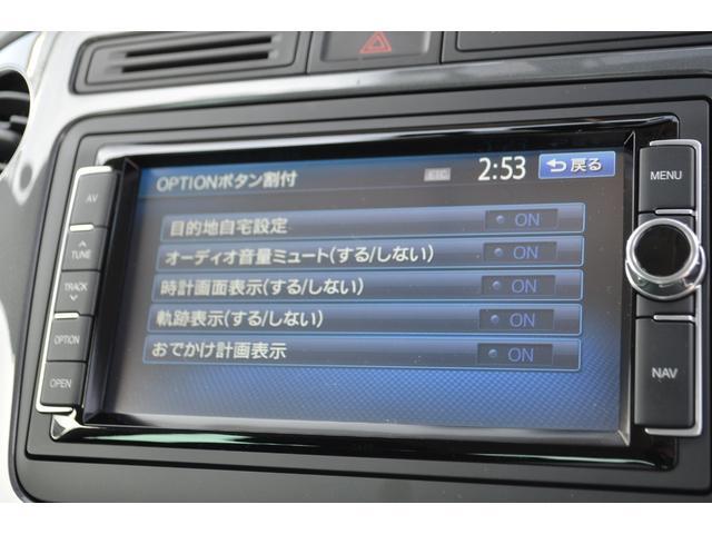 TSIブルーモーションテクノロジー キセノンヘッドライト 純正アルミ ETC キーレス 純正ナビ バックカメラ 認定中古車(44枚目)