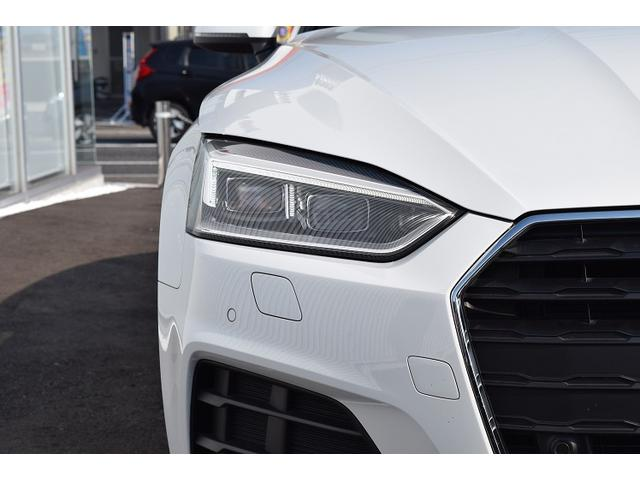 アウディ アウディ A5スポーツバック 2.0TFSI・ラグジュアリーP・マトリクスLED認定中古車