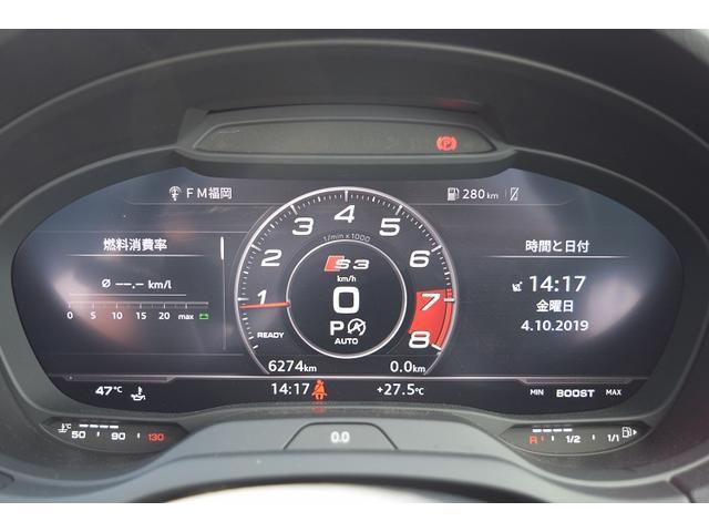 レザーPKG AP バーチャルCP デモカー(試乗車)(12枚目)