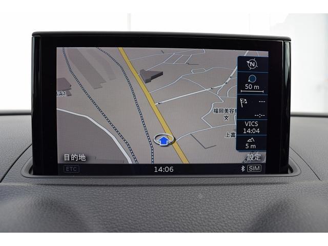 Sportback 1.4TFSI LEDヘッドライト MMIナビ コンビニエンスPKG ACC 認定中古車(10枚目)