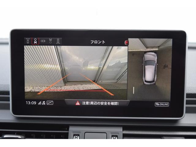 40TDIQ SP S-Line 20AW 認定中古車(12枚目)