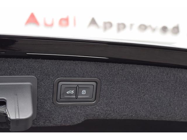 55TFSI Quattro マイルドHYB 20スポークデザインコントラストグレーパートリーポリッシュトオプションホイール HDマトリクスLEDレザーライトアウディレーザーライトPKG アシスタンスPKG コンフォートPKG 弊社デモカー(24枚目)