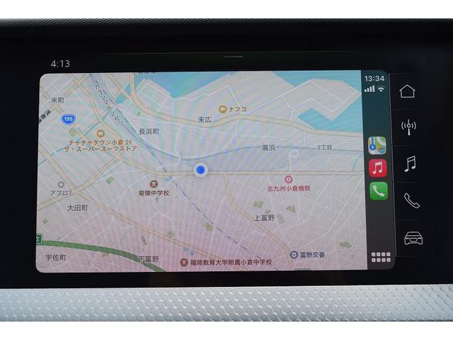 35TFSI S-Line ACC 認定中古車 アシスタンスPKG コンビニエンスPKG B&O3Dサウンドシステム ワイヤレスチャージング スマートフォンインターフェース(10枚目)