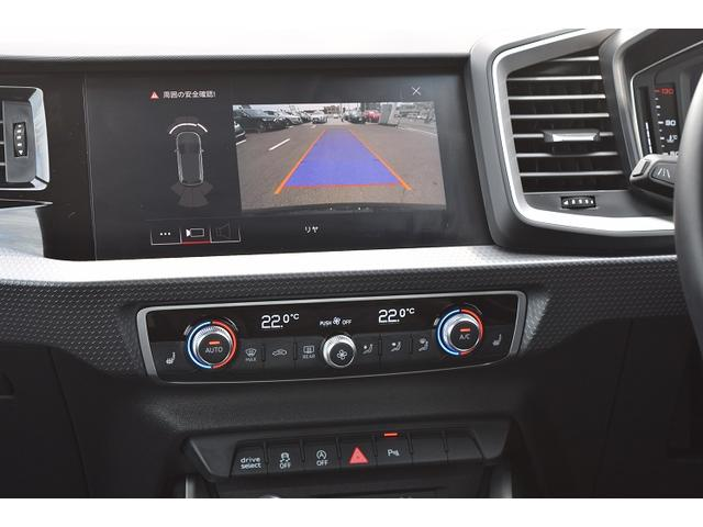 35TFSI S-Line ACC 認定中古車 アシスタンスPKG コンビニエンスPKG B&O3Dサウンドシステム ワイヤレスチャージング スマートフォンインターフェース(22枚目)