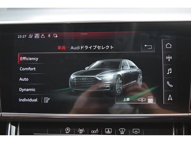 L 60TFSIクワトロ アシスタンスPKG HDマトリクスLEDヘッドライトアウディレーザーライトPKG コンフォートPKG マルチカラーアンビエントライティング 認定中古車(23枚目)