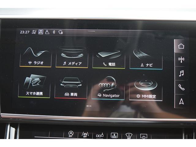 L 60TFSIクワトロ アシスタンスPKG HDマトリクスLEDヘッドライトアウディレーザーライトPKG コンフォートPKG マルチカラーアンビエントライティング 認定中古車(24枚目)